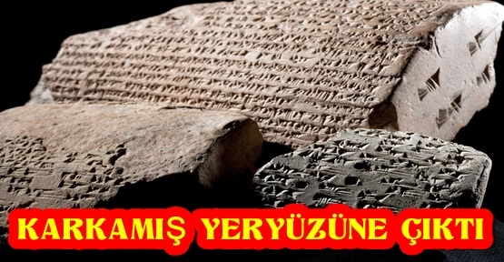 SANKO KARKAMIŞ'A SAHİP ÇIKTI